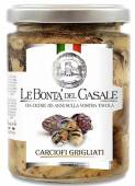 Cuori di Carciofi grigliata in Olio, gegrillte Artischockenherzen 280 g, Le Bontà del Casale