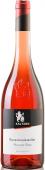 Rosenmuskateller Moscato Rosa delle Venezie IGT 2019, 0,75 l Kellerei Kaltern